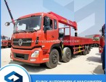 Dongfeng 14-16 Tons Section 5 Straight Arm Truck Mounted Crane, 12wheeler Lorry Loading Crane
