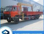 Dongfeng 14 Ton 10 Wheeler Four-Arm Telescopic Crane Truck