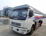 China DFAC Fuel Tank Tanker Vehicle Truck 10cbm with Good Price for Sale