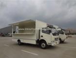 Hot DFAC 4X2 Mobile Food Van Truck