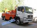 Dongfeng 8X4 Heavy Duty Towing Recovery Truck Good Price for Sale