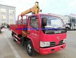 China DFAC 4X2 Mini Cargo Car Truck Mounted Crane 2tons