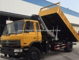 Dongfeng 4X4 All-Terrain Used Truck Mounted 4 Ton Crane for Sale with Self-Discharging Function