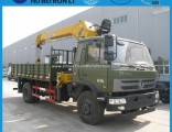 Dongfeng 4X4 Military Truck with 5 Ton Crane Good Price for Sale