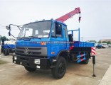 Best Price China Dongfeng 4X2 Cargo Truck Mounted with Crane 5tons