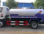 4X2 Water Tank Truck Water Spraying Truck