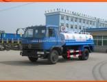 Hot Sale Water Tank Truck 4X2 6X4