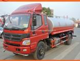 Foton 4cbm Water Tank Truck