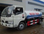 Factory Sale Dongfeng 4*2 4000L Water Sprinkler Truck