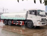 Heavy Duty Dongfeng 20000L Water Spray Tank Truck