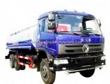 7-8cbm 4X2 Water Tank Truck Vehicles