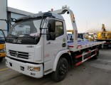 Low Price Dongfeng 4*2 Road Wrecker for Hot Sell