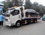 Dongfeng 4*2 3ton 120HP Road Wrecker Flatbed Tow Truck
