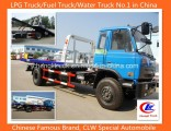 4X2 5ton Dongfeng Flatbed Recovery Truck Dongfeng Towing Truck