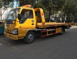 4X2 China Brand Wrecker Truck Road Rescue Truck for Sale