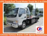 JAC 4*2 90-160HP Wrecker/Recovery Trucks