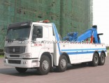 12 Wheels Rescue Truck 8X4 Wrecker Trcuk for Sale