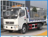 Heavy Duty Dongfeng 4*2 Recovery Truck for Sale