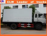 China Exported Freezer Box Truck