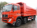 12 Wheels Tipper Truck 8X4 High Quality Dump Truck