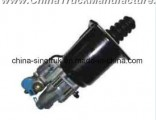 Best Price Clutch Booster Servo for HOWO Truck 642-03080 9700511280 9700511920