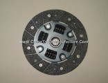 Professional Supply Original Clutch Disc for Toyota 31250-22100; 31250-20130; 31250-26091