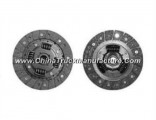 Best Price Mitsubishi Auto Parts Clutch Disc MD705098 MD719206