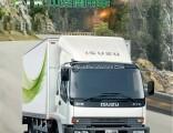 Isuzu 4X2 Ftr Warehouse Van Truck