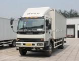High End 5.2L 189HP Diesel Engine 4HK1 Isuzu Fvr Heavy Duty Trucks for Export