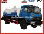 High Performance Dongfeng 4X2 10000L Water Truck