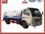 4X2 Dongfeng 4000L Water Tank Truck with 6 Tires