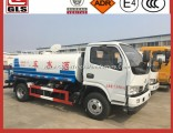 Small Dongfeng 4000-5000L Water Sprinkler Truck Water Bowser