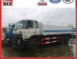 6X6 Dongfeng 15000L Water Bowser Truck