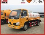 Light Truck DFAC 4000L Water Tank Truck