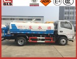 Hot Sales Dongfeng 4000L 5000L 6000L Water Tanker Sprayer Truck