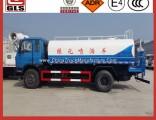 4X2 10000L 11000L Water Tank Truck 10cbm Tanker Truck