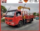 Good Quality Mobile Pickup Machine Cheap 2 Ton 3 Ton Mini Truck Mounted with Crane