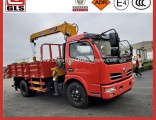 3 Tons Truck-Mounted Crane, 4*2 Small Truck Crane, Mobile Crane with High Quality Hot Sale