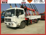 Factory Price Mobile Truck Mounted Crane Sany Hydraulic Truck with Crane