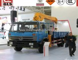 Chinese Hydraulic Truck Mobile Crane with 6/810t Capacity