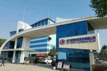 Chengli Special Automobile Factory