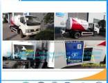 Dongfeng 4X2 5.5cbm Gas Tank 2.3t LPG Tanker Truck LPG Refilling Tank Bulk LPG Truck LPG Dispenser T