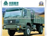 Sinotruk HOWO 4X4 Heavy Duty Truck Dump/Tipper Truck 266HP