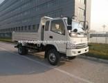 110HP Tipper 5000kg 4X4 Mini Dumper Truck
