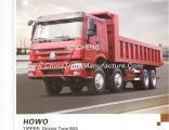 336HP Sinotruk HOWO 8X4 Tipper/12wheels Dump Truck for Sale
