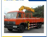 Best Price 12 Ton Knuckle Boom Dongfeng Truck Mounted Crane