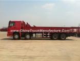 Sinotruk HOWO 8X4 371HP Cargo Truck