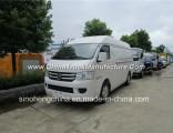 Foton 3tons Freezer Van Truck/4X2 Small Refrigerator Truck for Selling