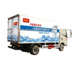 130HP Sinotruk HOWO Refrigerated Truck with 17 Cubic Capacity