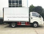 New 2 Axles Refigerated Truck 4X2